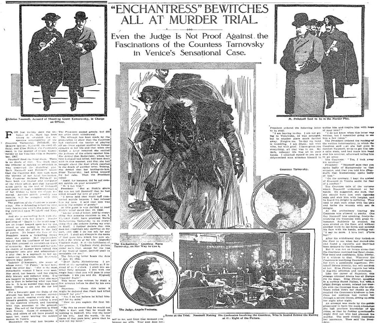 Tarnovskaya Court Trial