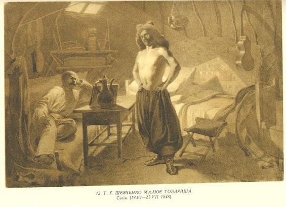 Shevchenko painting
