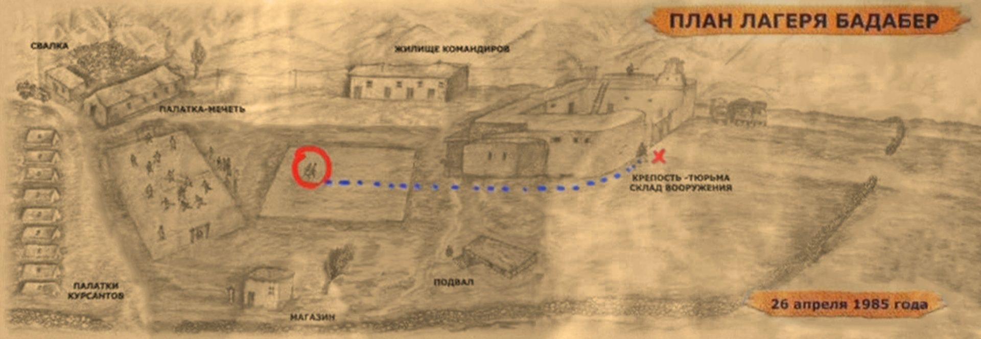 Plan lagerya Badaber