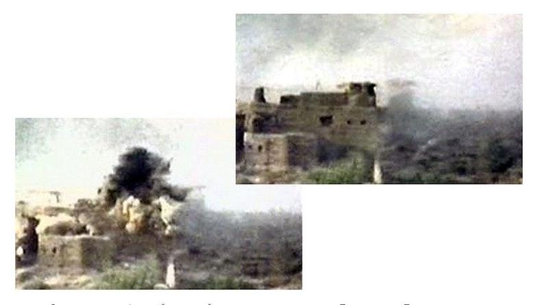 Udar stvolnoy artillerii