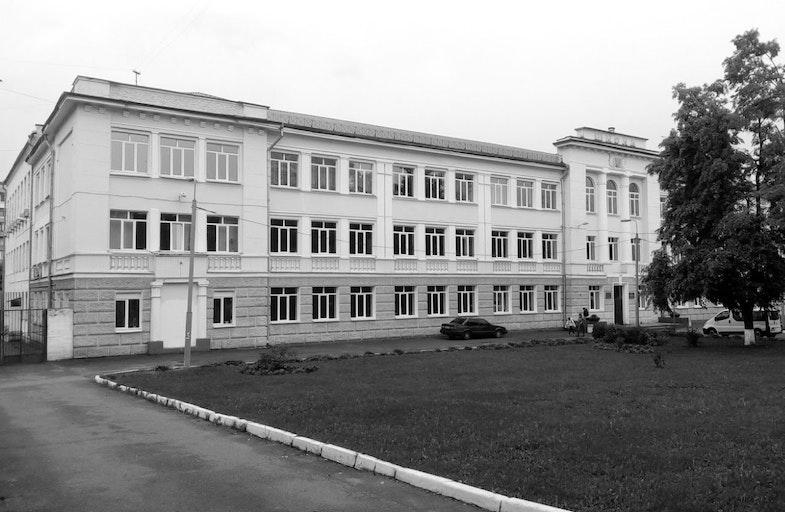 Киевская специализированная школа №16
