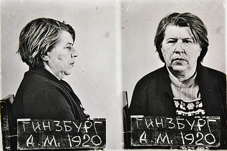 Антонина Макаровна Макарова (Гинзбург)