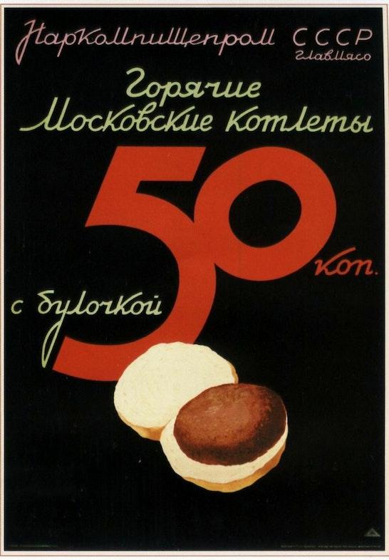soviet poster russian hamburger