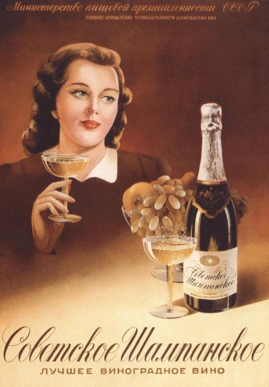 soviet poster champagne