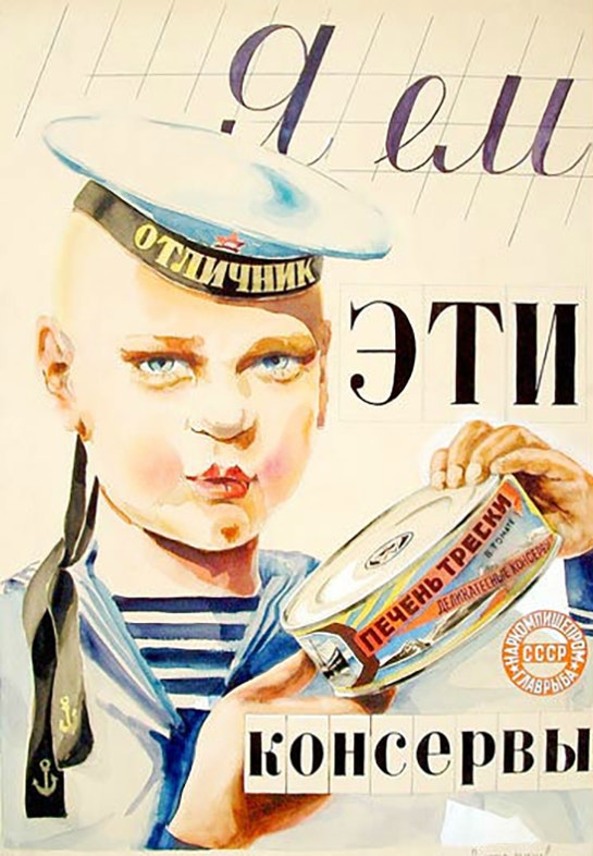 soviet poster canned food