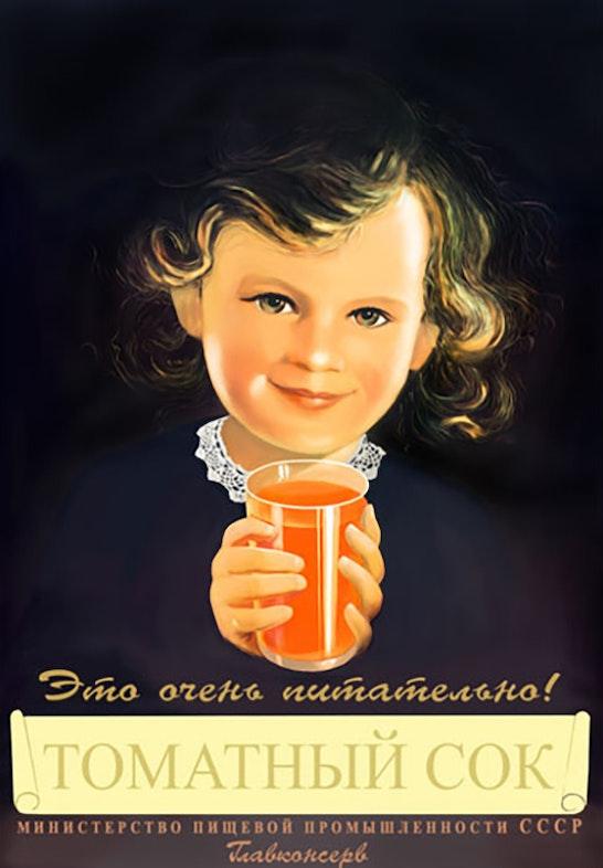 soviet poster tomato juice