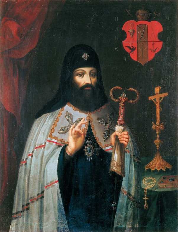 Portrait of Petro Mohyla