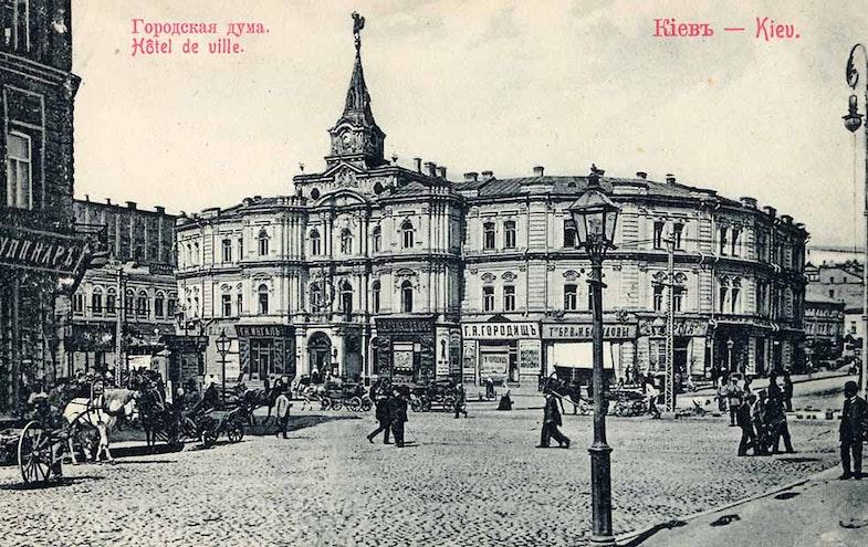 Kiev City Duma building
