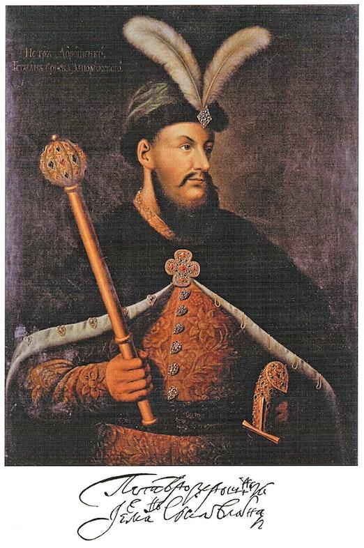 Petro Doroshenko