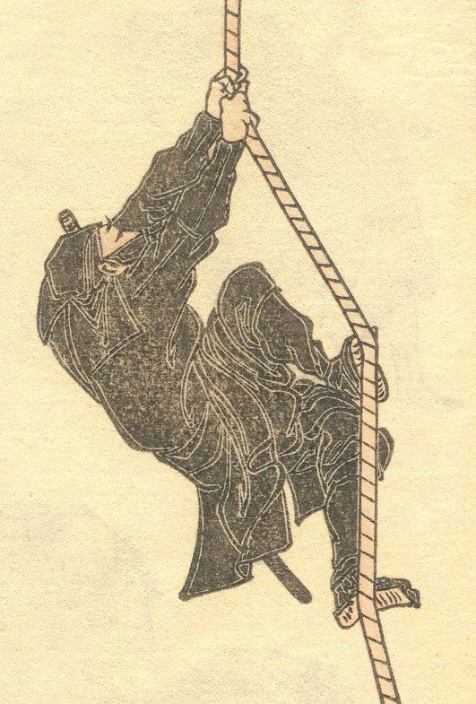 Drawing of the archetypical ninja from a series of sketches (Hokusai manga) by Hokusai