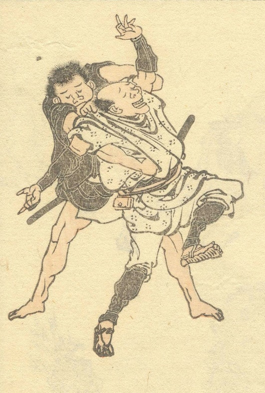 ninja from a series of sketches (Hokusai manga) by Hokusai
