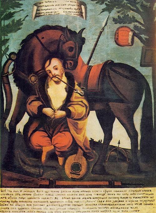 Cossack Mamay
