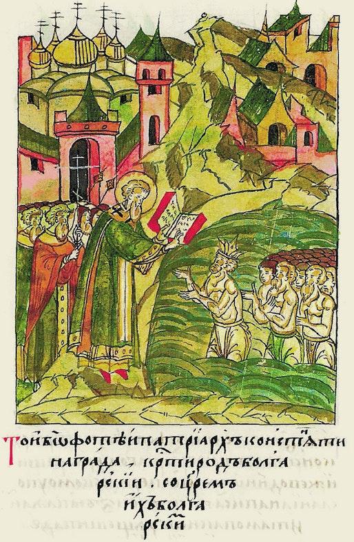Patriarch of Constantinople Photius I Bulgarian people