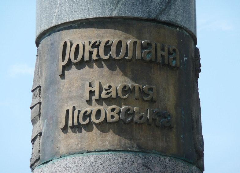 Inscription on the monument to Roxelana in Rohatyn, Ukraine