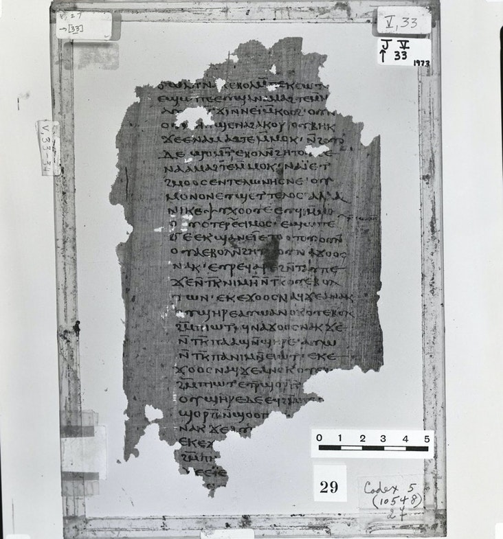 A page from the Coptic translation of the First Apocalypse of James from the Coptic Museum in Cairo, Egypt