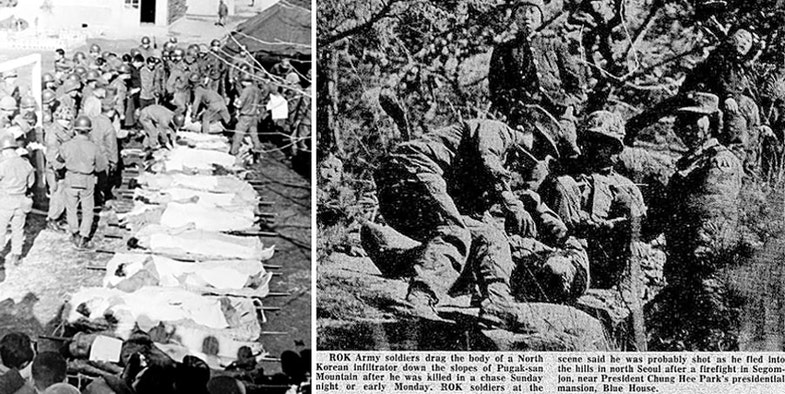 The corpses of the North Korean commandos killed during the Blue House
