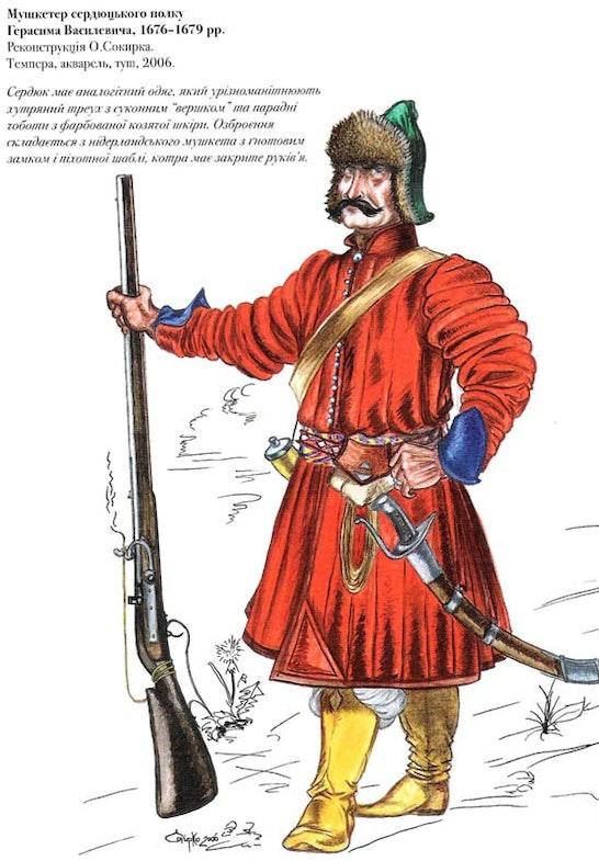 sherifi-ta-zhandarmerija-getmanshhini