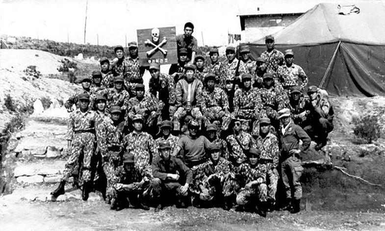 Unit 684