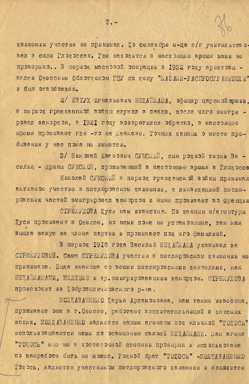 Vasil Nedaykasha Zuk Juk