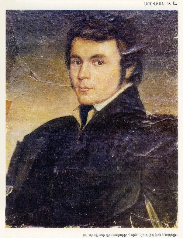 Khachatur Abovian