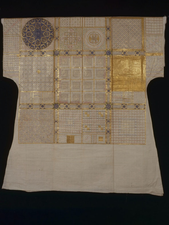 On the talismanic shirts found in the Sultans' Clothing collection are written verses from the Qur'an and various prayers which was believed to protect the wearer from illnesses and enemies