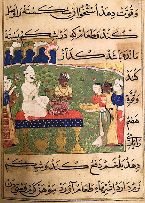 Enjoyment of betel. Ghiyath Shahi is kneeling on a stool, putting a betel chew in his mouth. There is a night sky, and he is wearing white night clothes. Out of doors with a background of heavy vegetation. A woman attendant is holding a gold bowl of betel. Wine flask in the foreground. A dark girl kneeling before Ghiyath Shahi is offering him another betel chew. Opaque watercolour. Sultanate style
