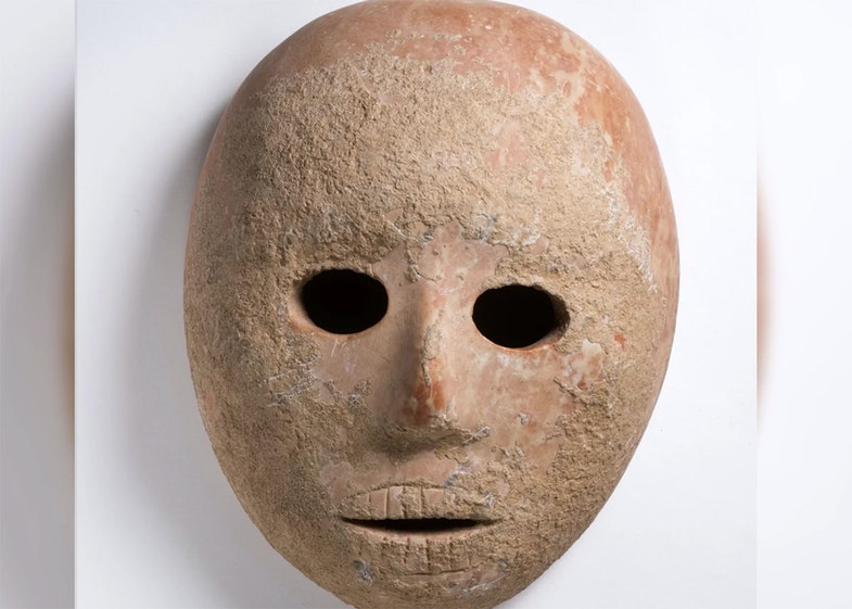 This stone mask was found in a field in the West Bank.